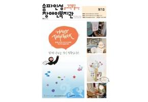 제1호 <삼성물산-꿈 디자인 봉사단>