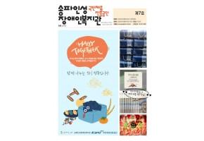 제7호 <국민체육진흥공단>