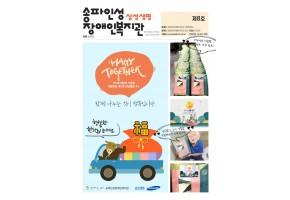 제8호 <삼성생명>